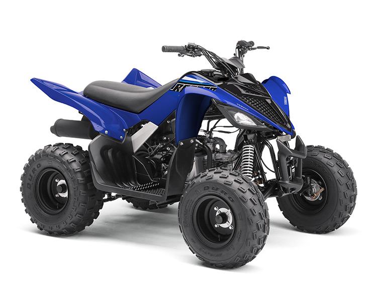 Yamaha Fun ATV Kempsey